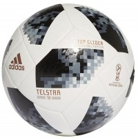 Balón Talla 4 de Fútbol ADIDAS World Cup Top Glider CE8096-T4